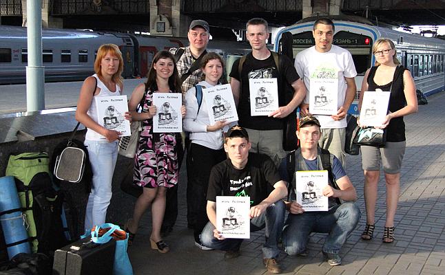Выездная команда группы поддержки - после концерта в Рязани